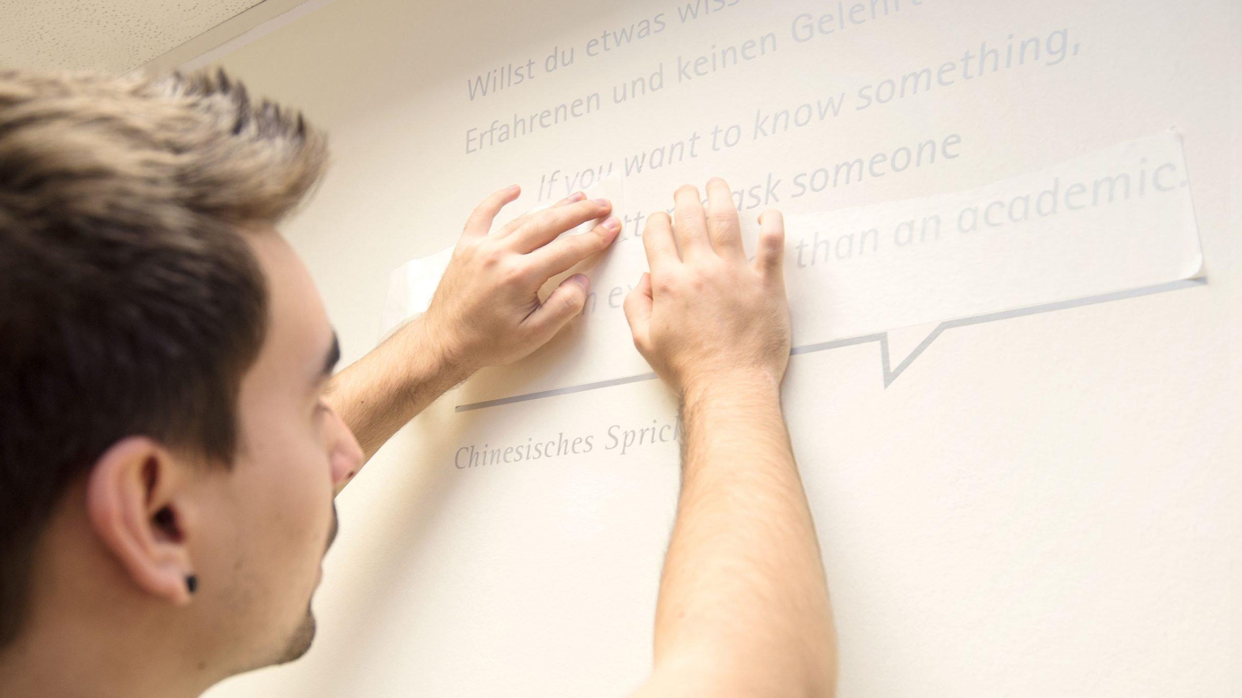 Wand Design für die hbm Academy: DIE NEUDENKER® Agentur, Darmstadt